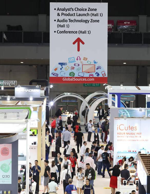 2019环球电子资源展:亚洲首个音响展区现场报道插图