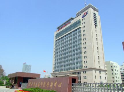 河北省疾病预防控制中心多媒体体系统插图