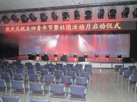 承德师专大学生活动中心扩声及舞台灯光机械系统插图