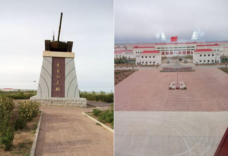 中国人民解放军朱日和演习基地数字广播系统项目插图