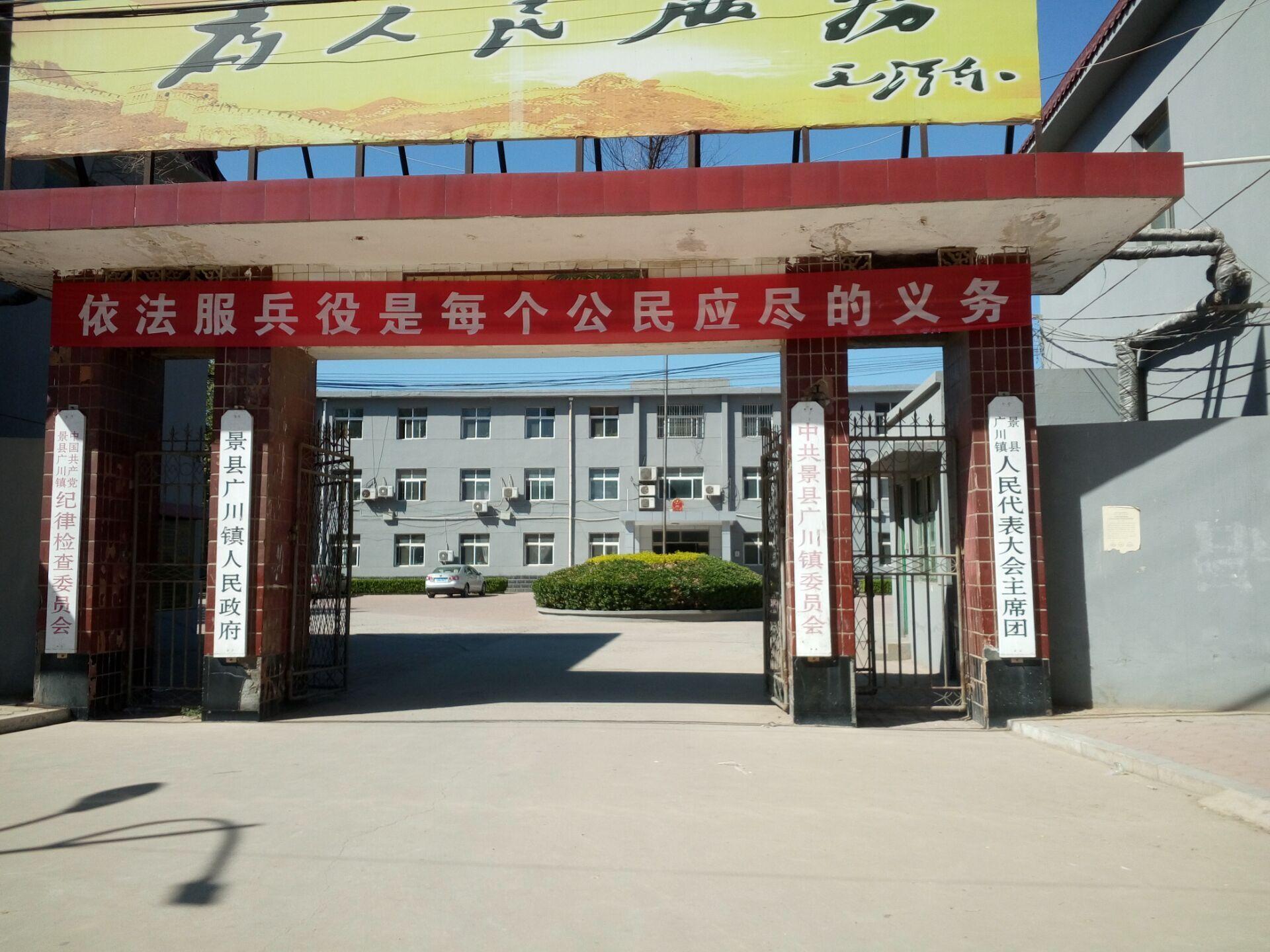 景县文体局音响系统插图(1)