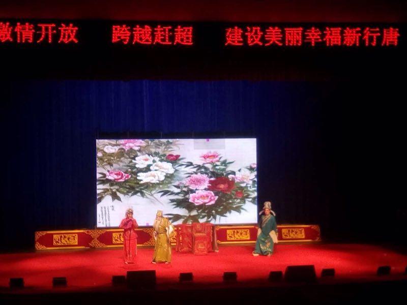 行唐县文体中心礼堂灯光舞台机械视频设备采购项目插图1