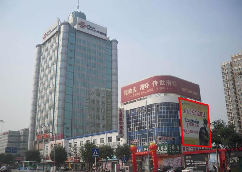 沧州联通大厦多功能厅扩声及灯光插图