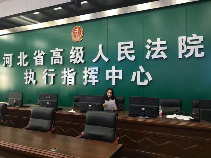 河北省高级人民法院背景音乐(消防)扩声插图