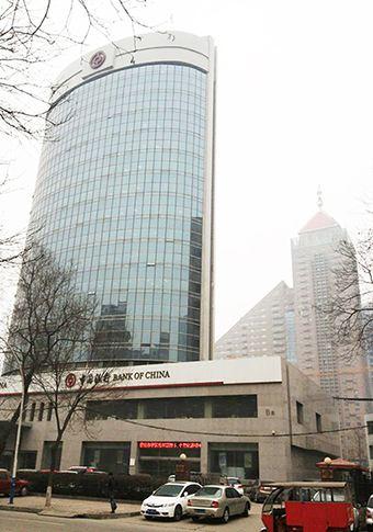 中国银行河北省分行扩声系统工程插图