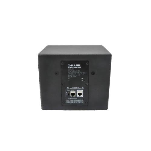 E65网线通6. 5寸全频有源音箱插图(1)