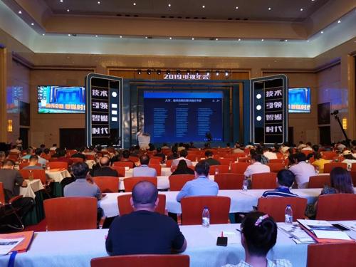 山东专业灯光中国电影电视技术学会城市电视台技术分会第31届年会插图